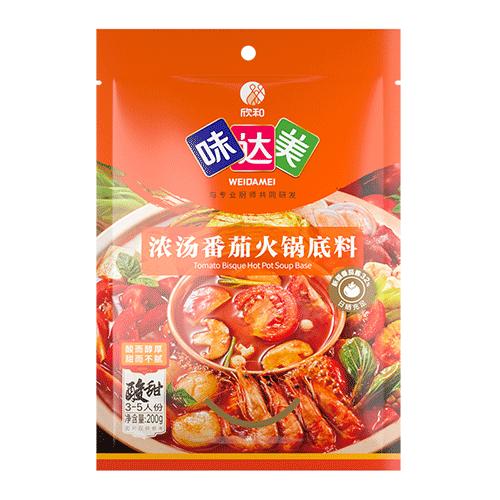 浓汤番茄火锅底料